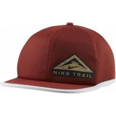 Nike Sapca Alergare DRY PRO TRAIL CAP Visiniu SS'21