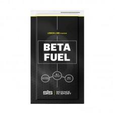 SiS Beta Fuel Lamaie si Lime