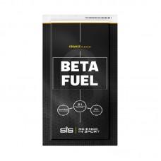 SiS Beta Fuel Orange